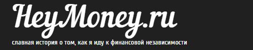 heymoney