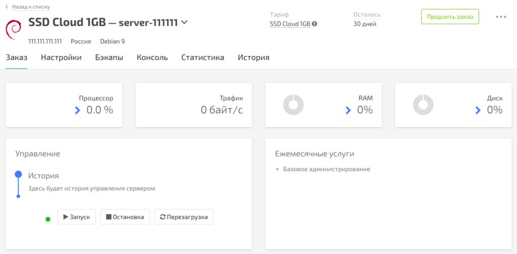регистрация домен беларусь